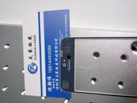 深圳苹果后盖打黑激光打标效果 盖板二维码激光打码效果