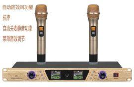 咪歌智能静音UHF一拖二无线麦克风U860/V05A