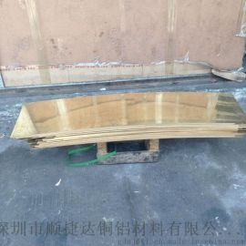 H59环保黄铜板 雕刻黄铜厚板 中厚黄铜板