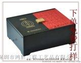蟲草木盒 高檔蟲草木盒包裝生產廠家
