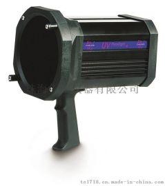 珠海現貨出售瑞典蘭寶Labino PH135高強度紫外線探傷燈