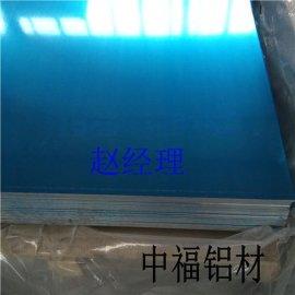 铝制水箱用哪种铝板、铝镁合金铝板|5052铝板现货