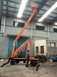 安徽省蚌埠市  直销启运 自行移动式曲臂升降机 简易高空作业车  液压升降平台