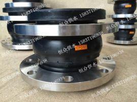 标准上海橡胶接头,双球橡胶软接头,提供材质单