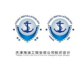 天津塘沽logo设计制作 公司logo设计