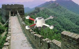 九天创新 遥感测绘五相机 倾斜立体遥感无人机