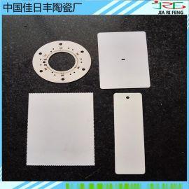 供應陶瓷片,氧化鋁基板,氧化鋁基片,陶瓷基片,陶瓷基板,氧化鋁陶瓷片