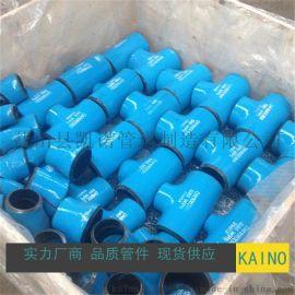 专于质 厂家直供WP5三通 美标ASME三通 合金钢三通 外贸变径三通