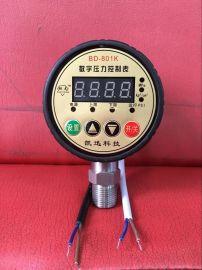 BD-801K数字压力控制表