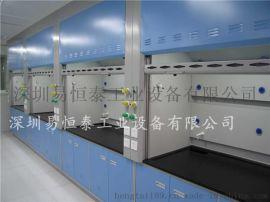 实验室通风柜、深圳通风柜