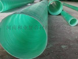 和业 玻璃钢定制 电缆管 电缆保护管 玻璃钢电缆管