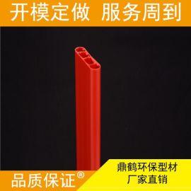 开模定制 ABS塑胶管 ABS挤出管 ABS管材 ABS挤出彩色管