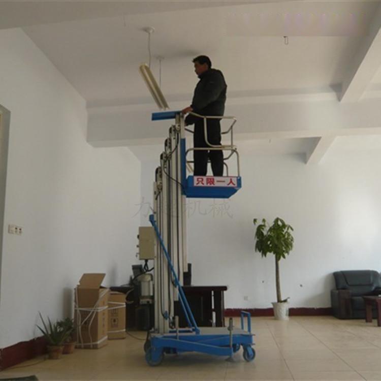 廠家專業定製單柱鋁合金升降機、鋁合金升降機、升降平臺、升降機