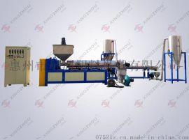 PVC新料风环热切造粒机生产线