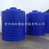 瑞杉 10噸塑料儲罐