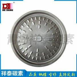 炭基烧烤盘,青岛石墨烤盘,石墨碳烤盘