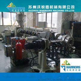 高效节能75-250PE给水管生产线设备 PE燃气管材设备