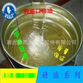 深圳油墨流平剂 流平剂生产厂家