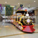 北安三川無軌觀光小火車 遊樂設備廠家