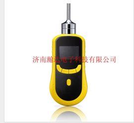 HD-P900便携式硫化氢检测仪