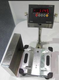 60kg电子防爆电子磅秤