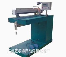 不鏽鋼桶焊接機(ZF-900)