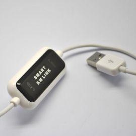 两台电脑鼠键共用数据跨屏传输对拷线 (JP-KM01)