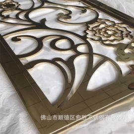 KTV不锈钢装饰钛金屏风   古铜色电镀花格隔断 镜面不锈钢花格
