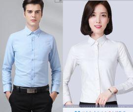 牛津紡男士長袖襯衣男式商務免燙純色公司團體工作襯衫廣告衫定制