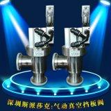 高真空氣動擋板閥GD-J125不鏽鋼氣動擋板閥波紋管密封DN25 32 50