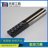 天美直銷 硬質合金鎢鋼銑刀 8刃精銑刀 平頭銑刀 支持非標訂製