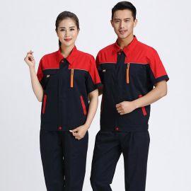 男式短袖工作服套裝劳保服半袖工程服汽修厂服工装