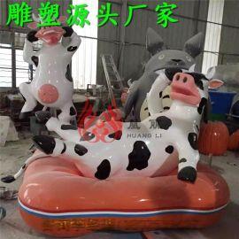 玻璃钢雕塑 卡通奶牛动物雕塑定制厂家 动漫动物主题雕塑定制