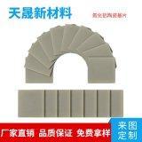 AlN 氮化铝划线片 氮化铝 高导热材料