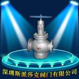 批發供應 國標不鏽鋼法蘭閥套式排污截止閥TPL41Y-16/26P DN150