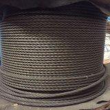 徐州钢丝绳 钢丝绳加工可用在船舶、机械、建筑、石油等领域