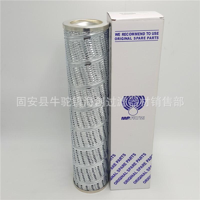 厂家直销 替代MR2504A10A翡翠泵车滤芯 液压油滤芯可来图来样定制