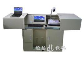 多媒体钢制讲台讲桌(HC-XB1200)