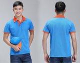 polo衫定製工作服短袖t恤酒店服務員歐根棉廣告衫定做印字logo