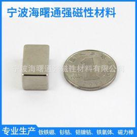烧结钕铁硼磁瓦,高性能磁钢,永磁磁铁,异型磁钢