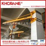 KBK旋臂吊 立柱式1-5T歐式電動懸臂吊 電動360度旋轉單臂吊 懸臂