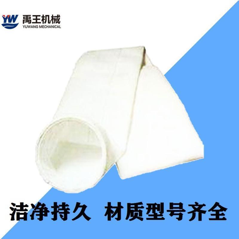 供應過濾器濾袋、無紡布濾袋,多種材質可選