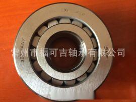 瑞典进口轴承供应0——9类轴承不锈钢轴承非标轴承NUTR 3080
