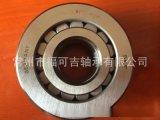 瑞典進口軸承供應0——9類軸承不鏽鋼軸承非標軸承NUTR 3080