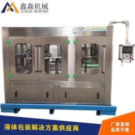 XGF18-18-6三合一灌装机小瓶水灌装机饮料灌装水灌装机矿泉水灌装