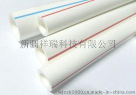 新疆联塑牌PPR聚丙烯冷热水管材管件