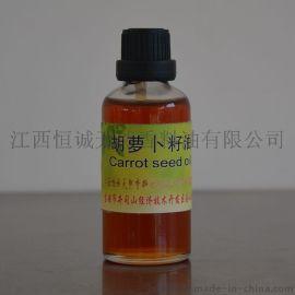 胡萝卜籽油专业厂家  天然胡萝卜籽油99.9%
