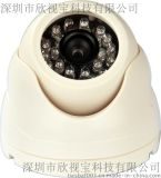 700线海螺摄像机/700线24灯红外海螺摄像头