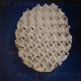 供应陶瓷波纹板 规整填料