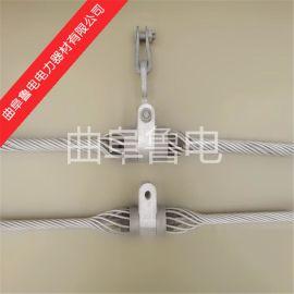 预绞式电力金具 ,OPGW悬垂线夹 ,光缆金具